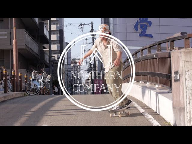Northern Days, Japan | TransWorld SKATEboarding