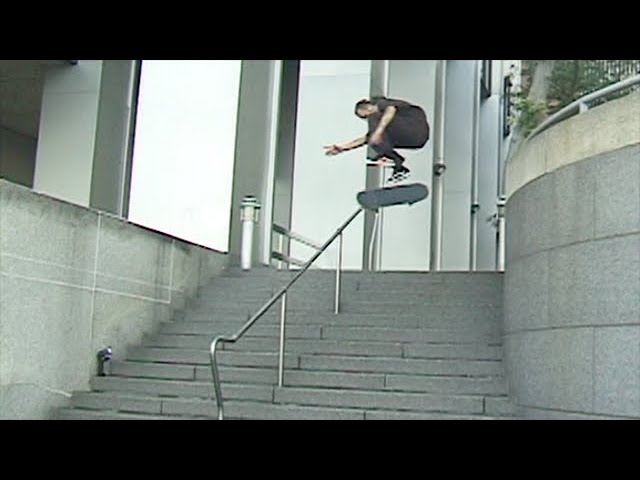 TRAP Skateboards, Marco Kada New York Nice Guy | TransWorld SKATEboarding
